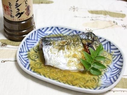 爽風 焼き魚